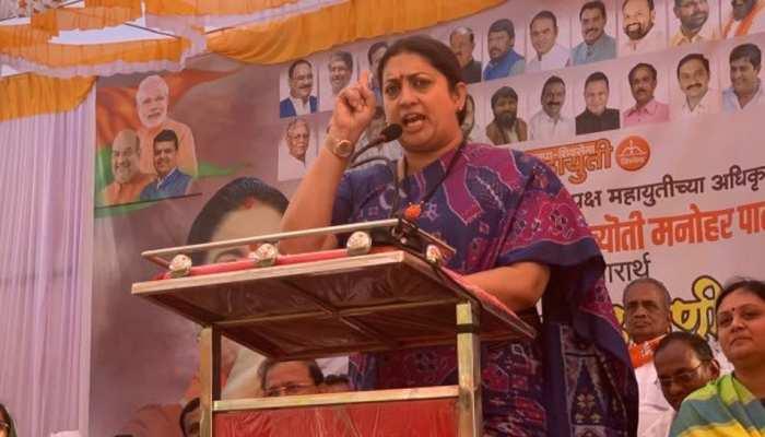 महाराष्ट्र चुनाव: केंद्रीय मंत्री स्मृति ईरानी ने साधा राहुल गांधी पर निशाना, कही ये बात