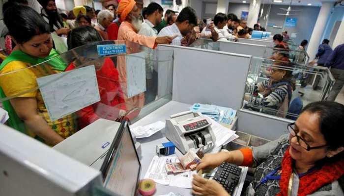 अब पुराने समय पर नहीं खुलेंगे सरकारी बैंक, 1 नवंबर से बदल जाएगी टाइमिंग