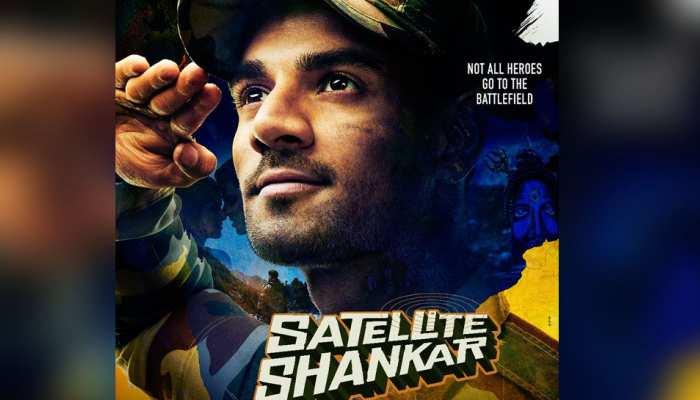 रिलीज हुआ 'सेटेलाइट शंकर' का दमदार TRAILER, देश को जोड़ता दिखा एक सैनिक