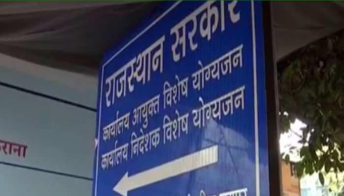राजस्थान: दिव्यांग अधिवक्ताओं को मिल सकेगा नोटरी पब्लिक में 5 फीसदी आरक्षण