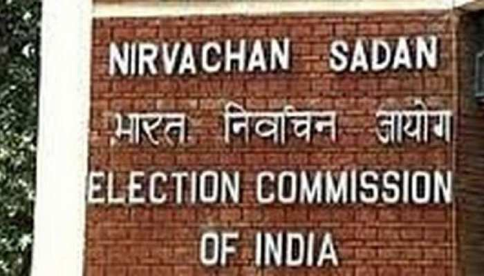 झारखंड विधानसभा चुनाव: BJP ने EC से की बांग्लादेशी घुसपैठियों पर नजर रखने की मांग