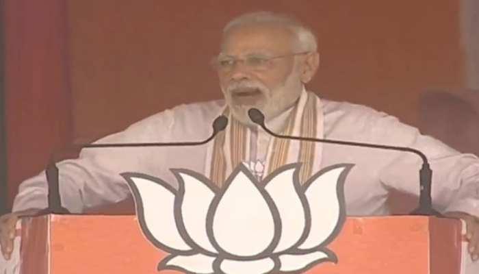 हरियाणा चुनाव LIVE UPDATES: PM मोदी ने कहा, 'अनुच्छेद 370 को हटाने की सबसे बड़ी विरोधी रही है कांग्रेस '