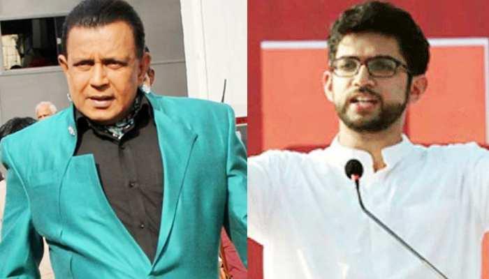 महाराष्ट्र चुनाव: संजय दत्त के बाद अब आदित्य ठाकरे को मिला मिथुन चक्रवर्ती का साथ
