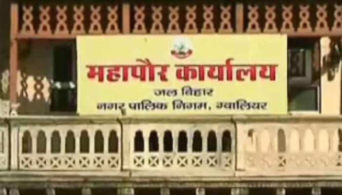 ग्वालियर: महापौर पद पर जुबानी जंग जारी, BJP सांसद के तंज पर कांग्रेस का पलटवार