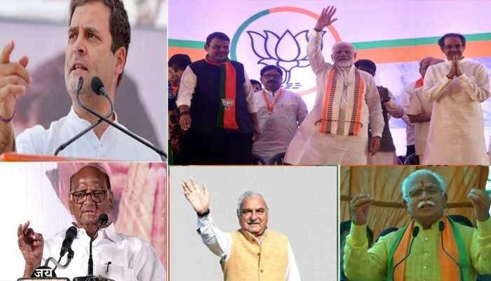 महाराष्ट्र और हरियाणा के लिए चुनाव प्रचार खत्म, आखिरी दिन सभी दलों ने झोंकी पूरी ताकत
