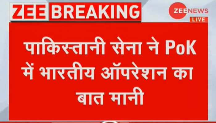 पाकिस्तान ने मानी PoK में भारतीय सेना के ऑपरेशन की बात, कहा- हमारा 1 जवान मारा गया