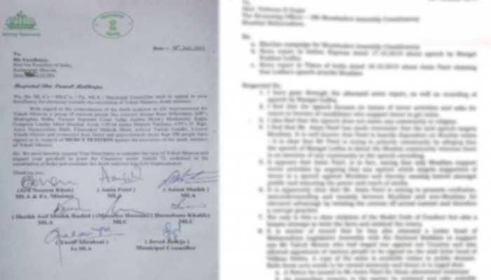 कांग्रेस के मंत्री, विधायकों ने याकूब मेमन को बचाने के लिए राष्ट्रपति को लिखी थी चिट्ठी, मचा बवाल