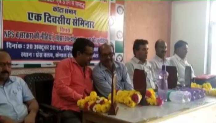 राजस्थान: केंद्र सरकार की नई शिक्षा नीति के विरोध में लामबंद हुए शिक्षक