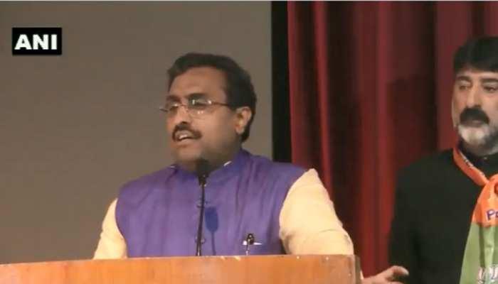 J&K:राम माधव ने कहा, 'जो नेता लोगों को हिंसा के लिए उकसा रहे हैं, उनसे कहो पहले खुद कुर्बानी दें'