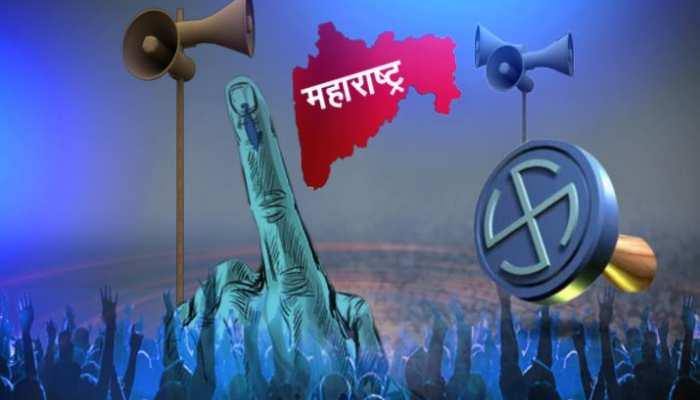 महाराष्ट्र विधानसभा चुनाव में ये 7 सीटें हैं बेहद खास! जानिए- क्या है वजह?