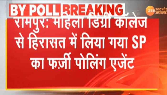 रामपुर में पकड़े गए 6 फर्जी एजेंट, SP उम्मीदवार तंजीन फातिमा के पक्ष में कर रहे थे काम