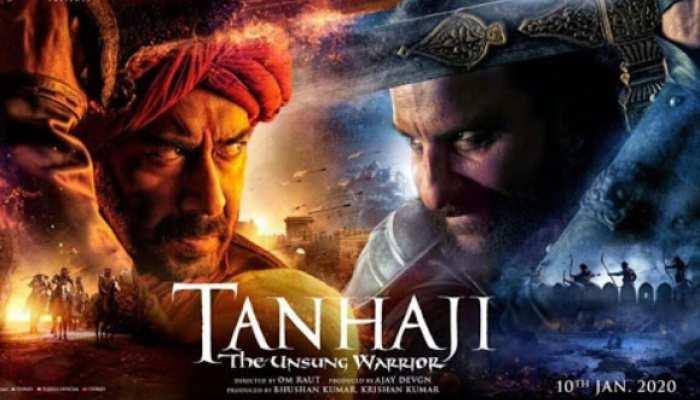 अजय देवगन बने बॉलीवुड के 'तानाजी'