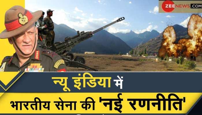इंडियन आर्मी का विश्वरूपम अवतार: तीन स्ट्राइक से बता दिया कि बदल चुकी है सेना, PAK को 5 संदेश