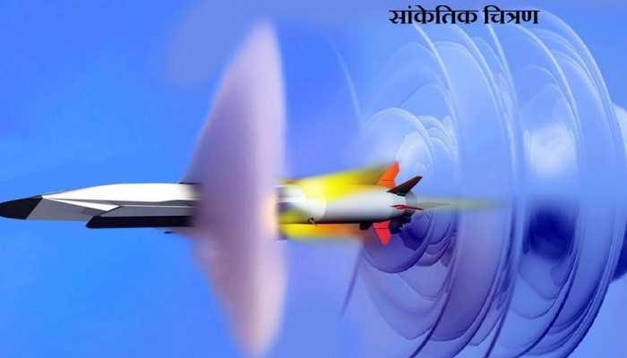 बेहद घातक मिसाइल तैयार कर रहा है भारत