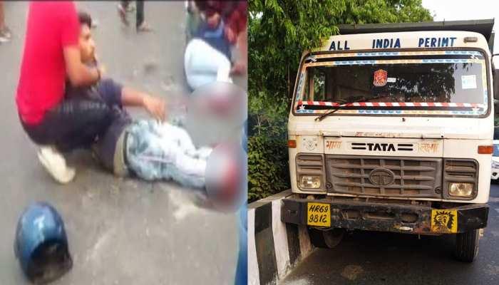 दिल्ली: पुलिस पोस्ट के पास युवक-युवती को कुचलकर डंपर फरार, कॉन्स्टेबल ने लोगों से की बदतमीजी