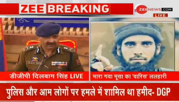 पुलवामा एनकाउंटर पर बोले DGP दिलबाग सिंह, 'पुलिस और आम लोगों पर हमले में शामिल था हमीद ललहारी'