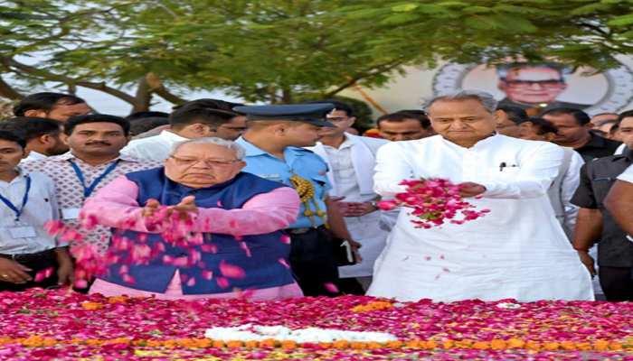 जयपुर: पूर्व उपराष्ट्रपति भैरोसिंह शेखावत को 96वीं जयंती पर राज्यपाल, सीएम ने दी श्रद्धांजलि