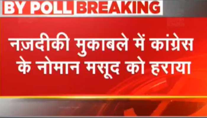सहारनपुर: SP-कांग्रेस ने प्रशासन पर लगाया धांधली का आरोप, SP बोले- 'ये सब झूठ है'