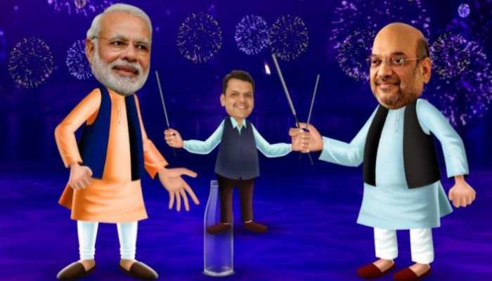 महाराष्ट्र में भाजपा-शिवसेना का कमबैक! इस बार की दिवाली, NDA वाली