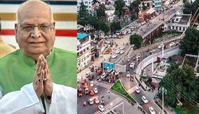 राज्यपाल लेंगे भोपाल नगर निगम बंटवारे का अंतिम फैसला, बीजेपी कर रही है विरोध