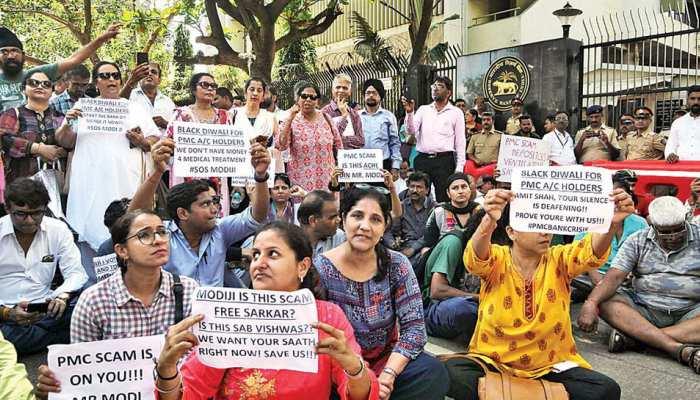 PMC बैंक के खाताधारकों का मुंबई में प्रदर्शन, सुरक्षा के कड़े इंतजाम