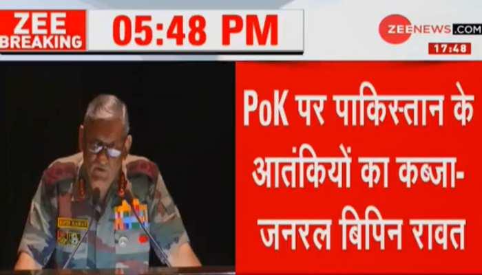 PoK और गिलगिट-बाल्टिस्तान हमारा है, पाकिस्तान ने अवैध कब्जा कर रखा है: सेना प्रमुख