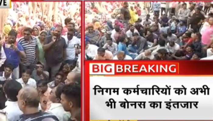 करौली: दिवाली बोनस नहीं मिलने से विद्युत कर्मचारियों में नाराजगी, कर रहे प्रदर्शन