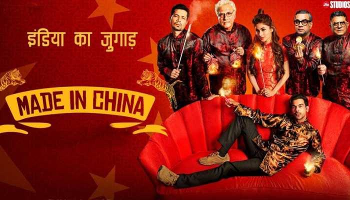 BOX OFFICE: दर्शकों को पसंद आई 'मेड इन चाइना', पहले दिन बटोरे इतने करोड़