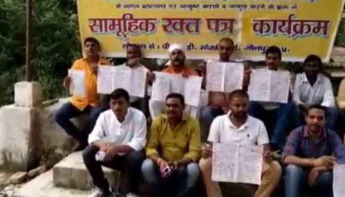 पीएचडी छात्रों ने सीएम योगी को भेजे खून से लिखे पत्र, जानिए क्या है पूरा मामला