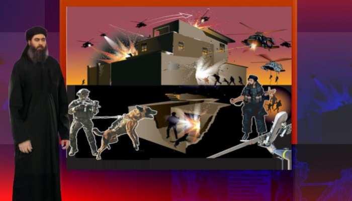 'कायर और कुत्ते की मौत मारा गया बगदादी'