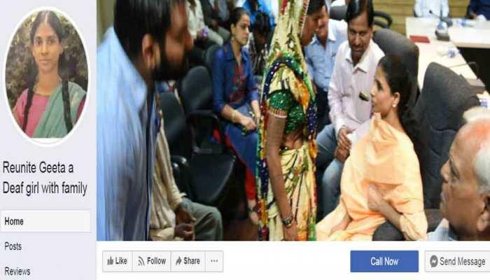अब सोशल मीडिया के सहारे पाकिस्तान से आई गीता के परिवार की हो रही तलाश