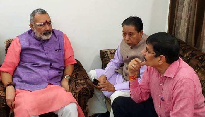 आयुष्मान भारत योजना की समीक्षा बैठक में अधिकारियों पर जमकर बरसे गिरिराज सिंह