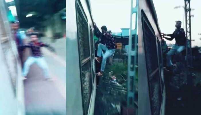TikTok पर वीडियो बनाने के चक्कर में युवक हुआ गिरफ्तार, मुंबई लोकल ट्रेन में किया था स्टंट
