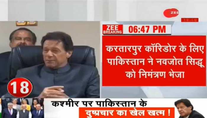 करतारपुर कॉरिडोर के उद्घाटन के लिए इमरान ने भेजा न्योता, सिद्धू ने किया स्वीकार