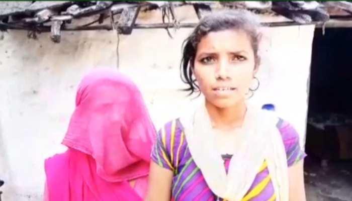 राजस्थान: दहेज न देने पर ससुराल पक्ष ने महिला को किया बेघर, पंचायत ने हुक्का पानी किया बंद