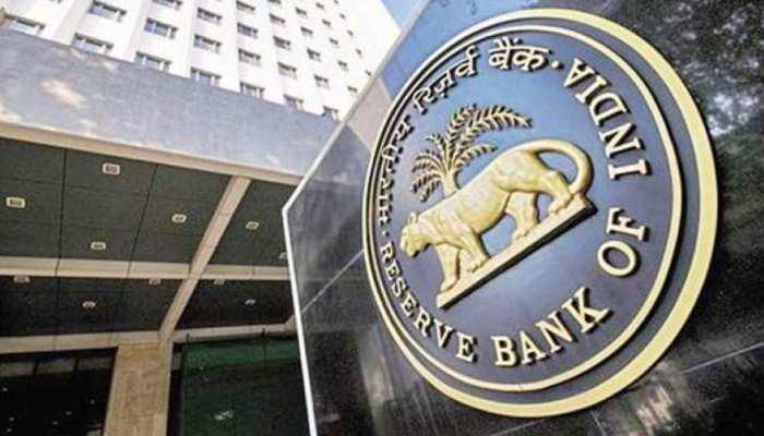 कल से बदल जाएगा बैंकों के सुपरविजन का नियम, RBI ने किया यह बदलाव