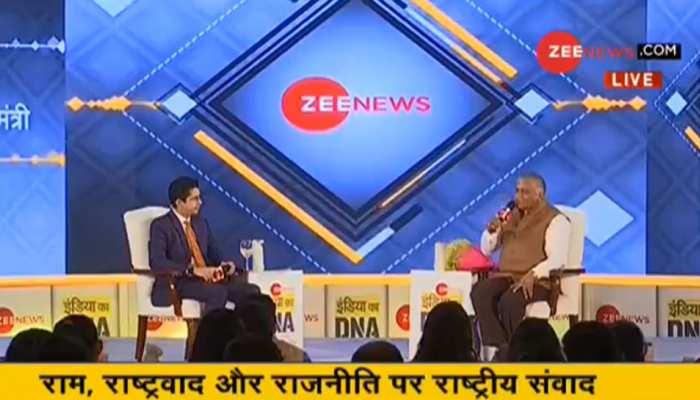 #IndiaKaDNA- कश्मीर में पहले पूछा जाता था कि क्या इंडिया से आए हो: वीके सिंह