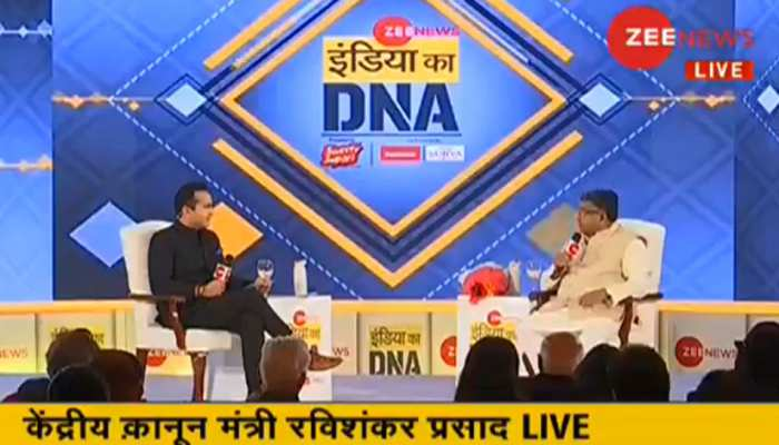 #IndiaKaDNA- सरकार लोगों की निजता के अधिकार के लिए प्रतिबद्ध है: रविशंकर प्रसाद