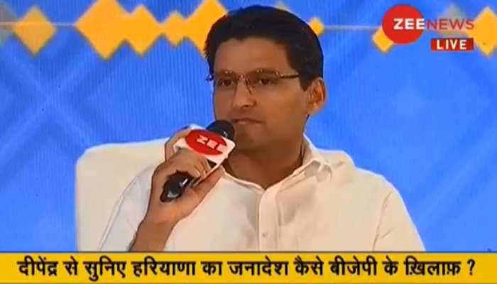 #IndiaKaDNA- हरियाणा में इस बार जनादेश बीजेपी के खिलाफ: दीपेंद्र सिंह हुड्डा