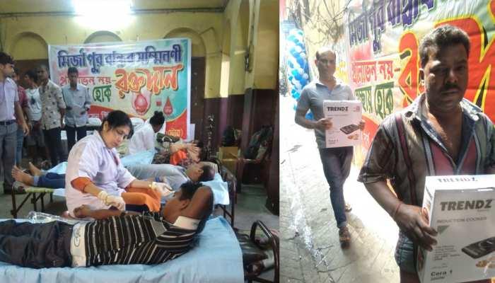 ब्लड डोनेशन कैंप में TMC नेता बंटवा रहे थे हिल्सा मछली-इंडक्शन चूल्हा, स्वास्थ्य विभाग ने कराया बंद