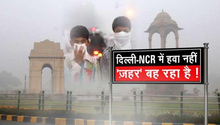 केंद्र ने सुप्रीम कोर्ट से कहा - दिल्ली-NCR में वायु प्रदूषण की मुख्य वजह पराली जलाना