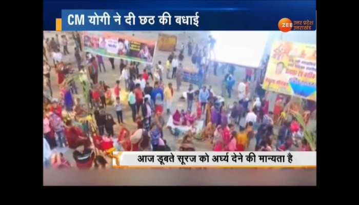 CM yogi congratulates bhojpuri people for chhathpuja 2019