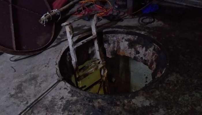 सुल्तानपुर: सेप्टिक टैंक की सफाई के दौरान हादसा, जहरीली गैस से 5 की मौत