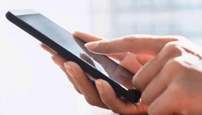 TRAI का फैसला, मोबाइल पर 30 सेकेंड और लैंडलाइन पर 60 सेकेंड बजेगी घंटी