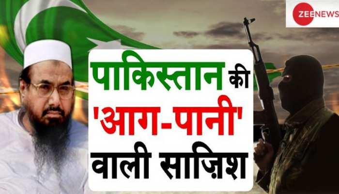 LoC पर पाकिस्तान रच रहा आग, आतंकवाद और पानी वाली साजिश, लेकिन हो गया बेनकाब!