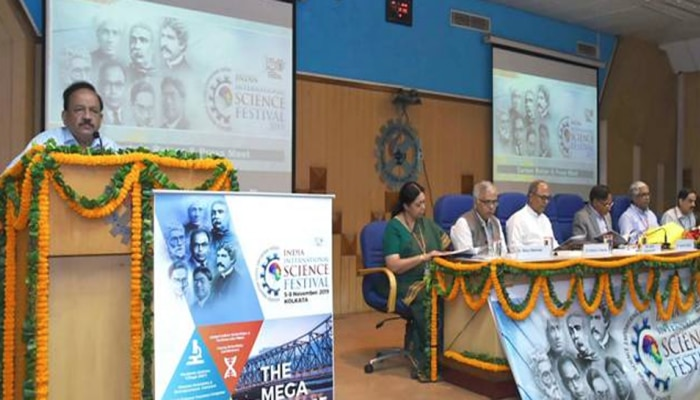 कोलकाता : 5वां इंडिया इंटरनेशनल विज्ञान महोत्सव आयोजित, 4 गिनीज वर्ल्ड रिकॉर्ड बनाने की कोशिश