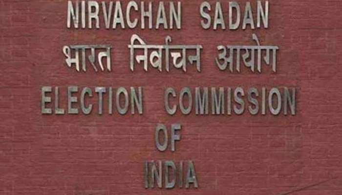 निर्वाचन आयोग ने झारखंड के लिए विशेष व्यय पर्यवेक्षक नियुक्त किया