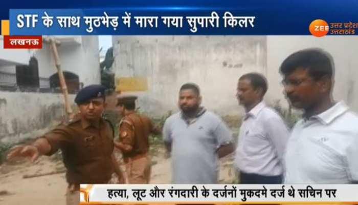 लखनऊ: STF टीम ने मुठभेड़ में ढेर किया एक लाख का इनामी बदमाश
