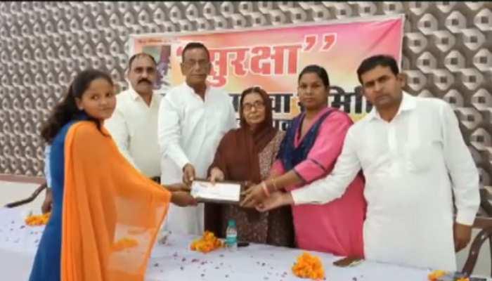 राजस्थान: 11 छात्रों को वितरित की गई छात्रवृति, व्यापार मंडल में आयोजित हुआ कार्यक्रम