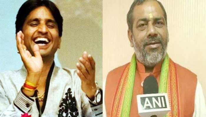 UP के इस मंत्री के बयान पर कुमार विश्वास ने ली चुटकी बोले, 'इन्हें नोबेल मिलना चाहिए'
